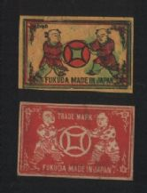 Collectible  match box labels CHINA or JAPAN patriotic #400
